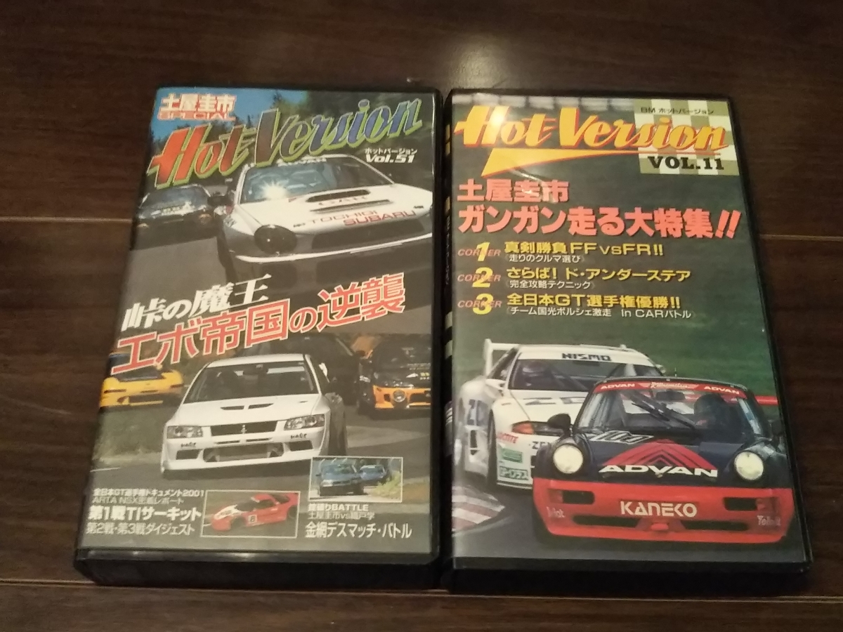VHS ベストモータリング 6本セット 2001年~02年 インプレッサ、NSX.シビックvsインテ、GT-R他_画像3