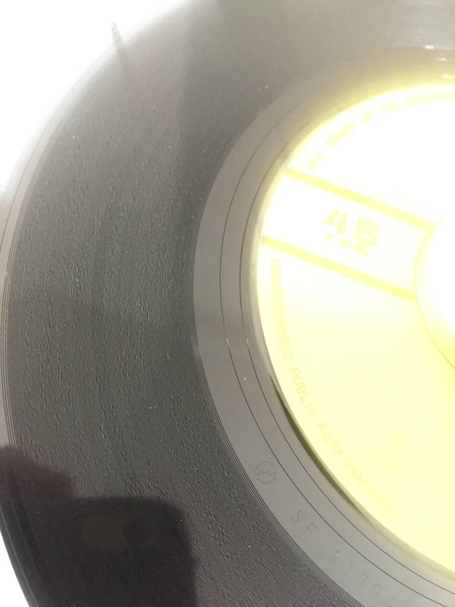 【試聴】極美盤 SUPER PUMPKIN - 夏はサーフィン / サンバ・デ・リコ 和モノ シティーポップ CITY POP LIGHT MELLOW RARE GROOVE EP 7INCH _画像9