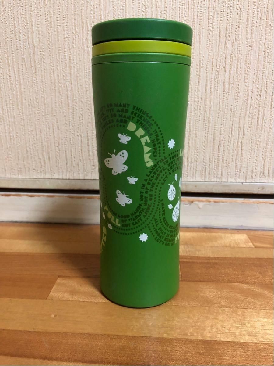タンブラー 水筒 緑 _画像1