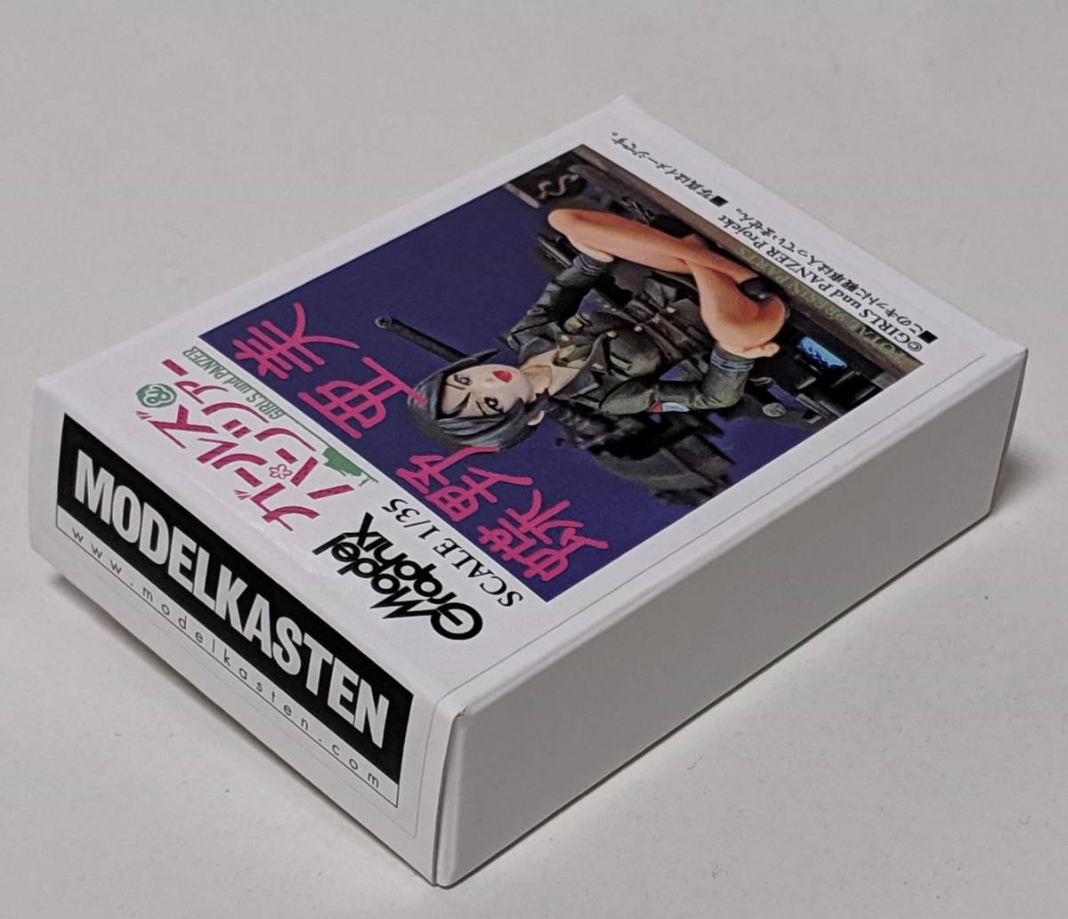 【模型032】Model Graphix 1/35 [ 蝶野亜美 ] ガールズ&パンツァー レジンキャスト製フィギュア_画像2