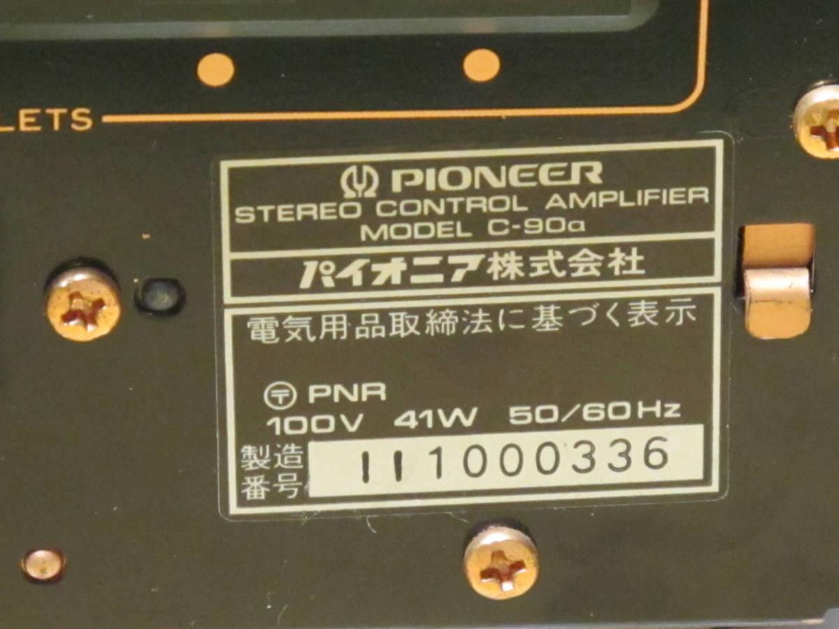 PIONIEER プリアンプ C-90a_画像4