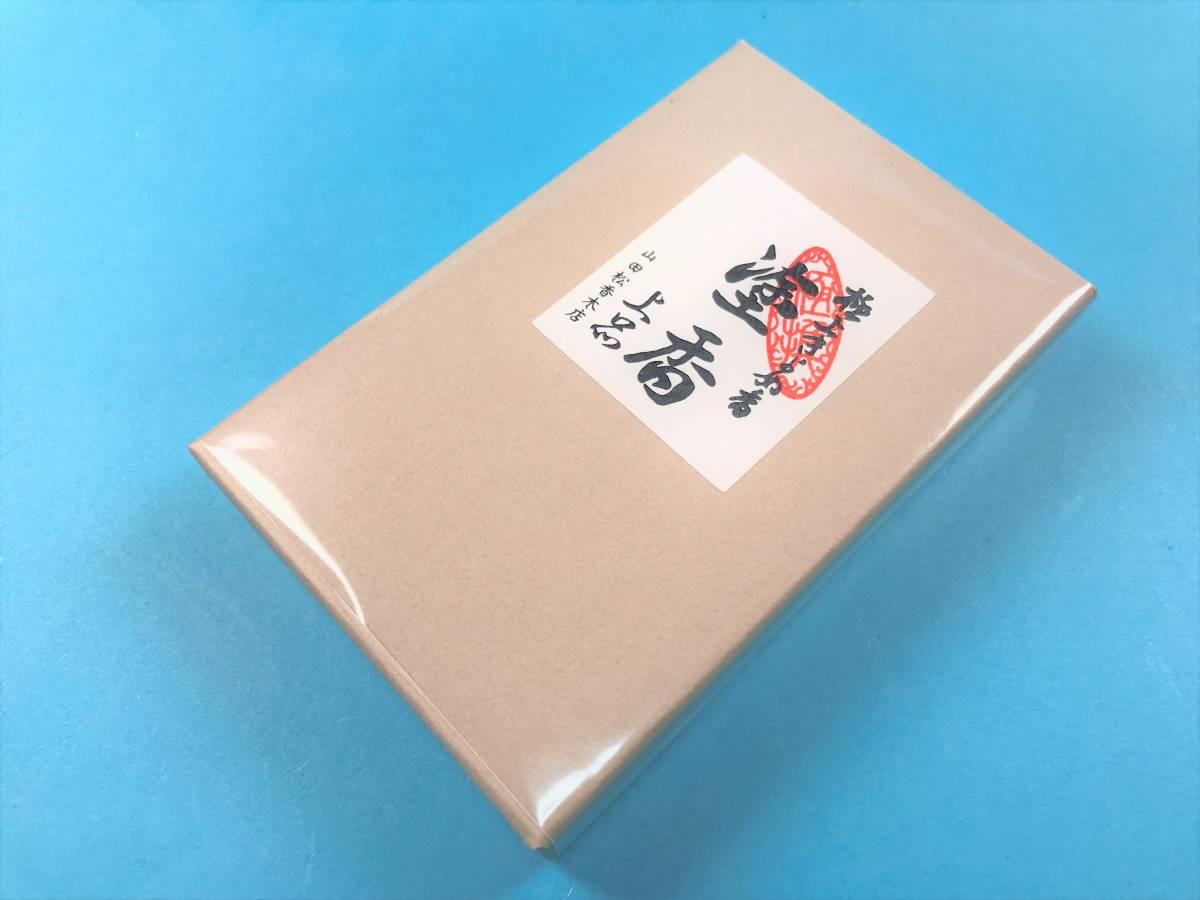 山田松香木 塗香(上品)12g入 ずこう 粉末にした香木や天然香料を調合したお香_画像1