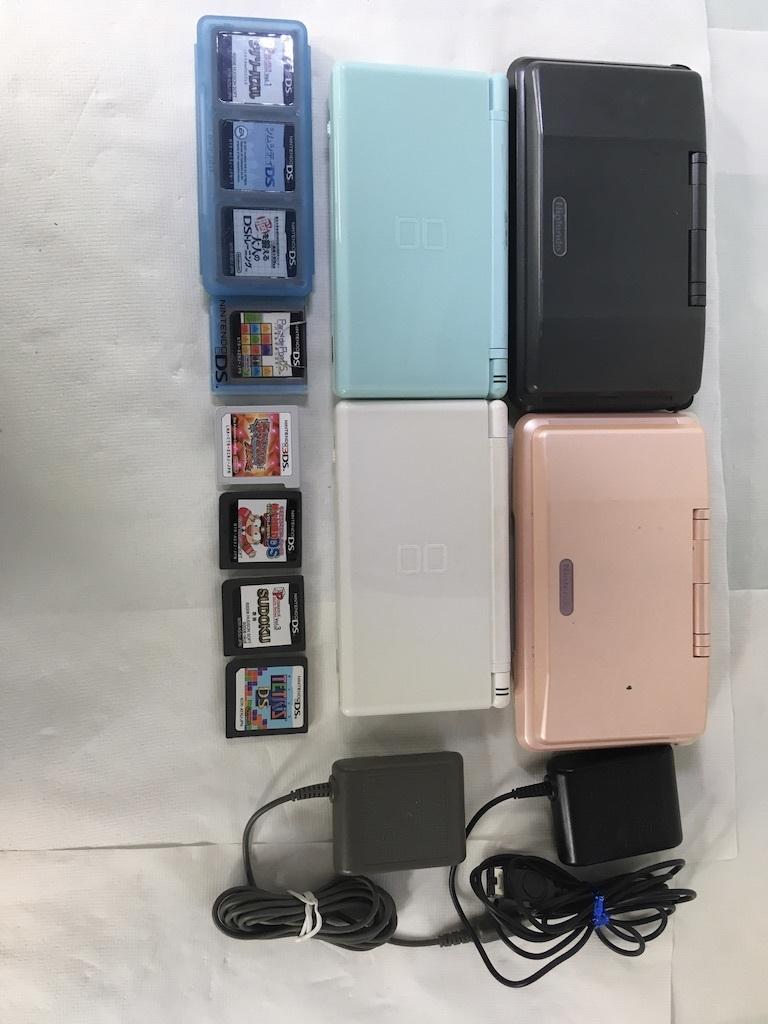 任天堂 NINTENDO DS大量セット 充電器付き DS Lite マリオ テトリス 桃鉄 シムシティ 3DS オメガルビー ソフト カセット