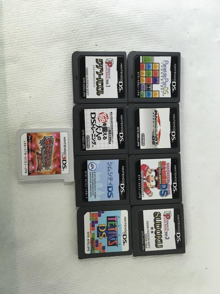 任天堂 NINTENDO DS大量セット 充電器付き DS Lite マリオ テトリス 桃鉄 シムシティ 3DS オメガルビー ソフト カセット _画像3