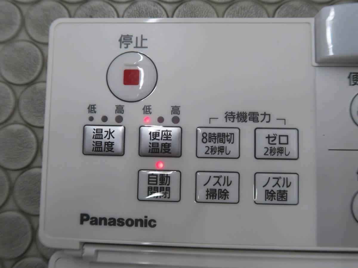 パナソニック■温水洗浄便座■DL-WH40-CP■Panasonic■ジャンク_画像7
