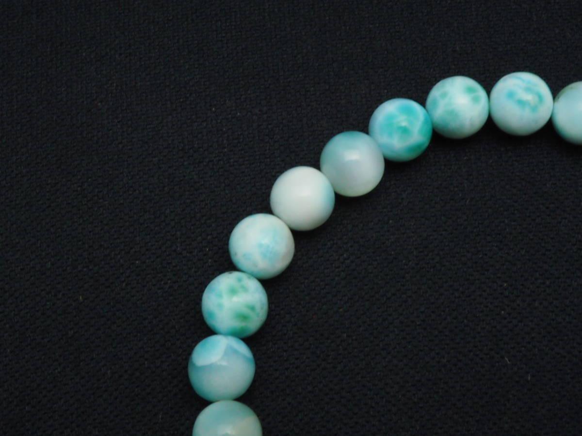 【新品】極上高級天然宝石 ラリマー ドミニカ共和国産 ブレス 8mm ブルー・ペクトライト パワーストーン larimar メンズ 愛と平和 A2_画像5