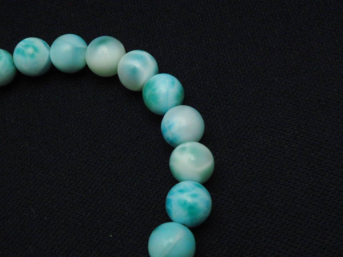 【新品】極上高級天然宝石 ラリマー ドミニカ共和国産 ブレス 8mm ブルー・ペクトライト パワーストーン larimar メンズ 愛と平和 A2_画像3