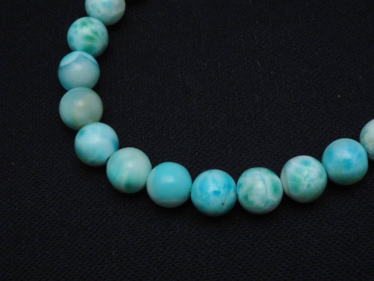 【新品】極上高級天然宝石 ラリマー ドミニカ共和国産 ブレス 8mm ブルー・ペクトライト パワーストーン larimar メンズ 愛と平和 A2_画像4