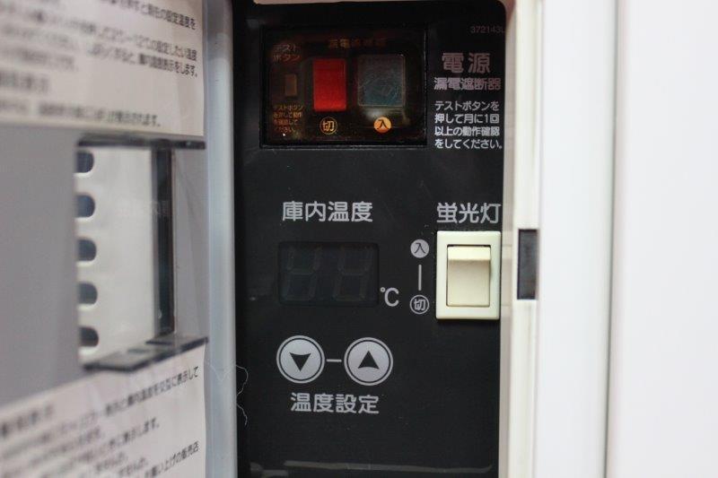 [D02249] HOSHIZAKI ホシザキ テーブル形冷蔵ショーケース RTS-90STB2 2014年製 コールドテーブル_画像5