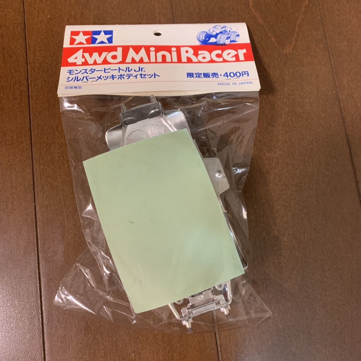 希少!ミニ四駆 タミヤ モンスタービートルjr シルバーメッキボディセット