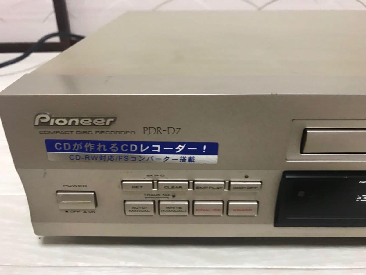 通電のみ確認済【Pioneer/パイオニア】CDレコーダー PDR-D7 ジャンク品_画像2