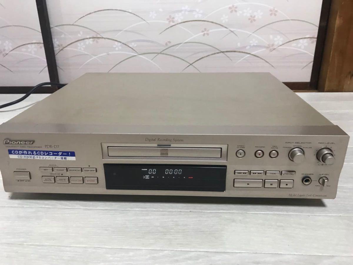 通電のみ確認済【Pioneer/パイオニア】CDレコーダー PDR-D7 ジャンク品