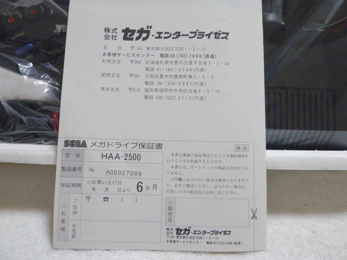 SEGA メガドライブ HAA-2500_画像5