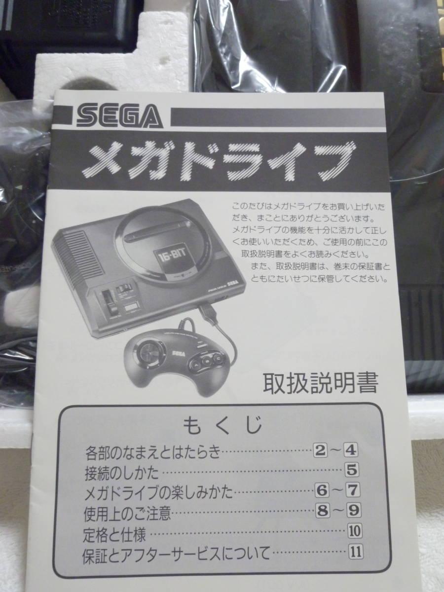 SEGA メガドライブ HAA-2500_画像2