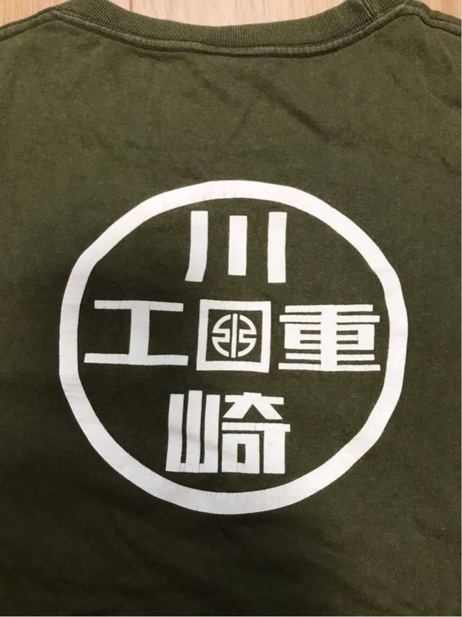 カワサキ 川崎重工 Tシャツ M カワサキコーヒーブレイクミーティング_画像3