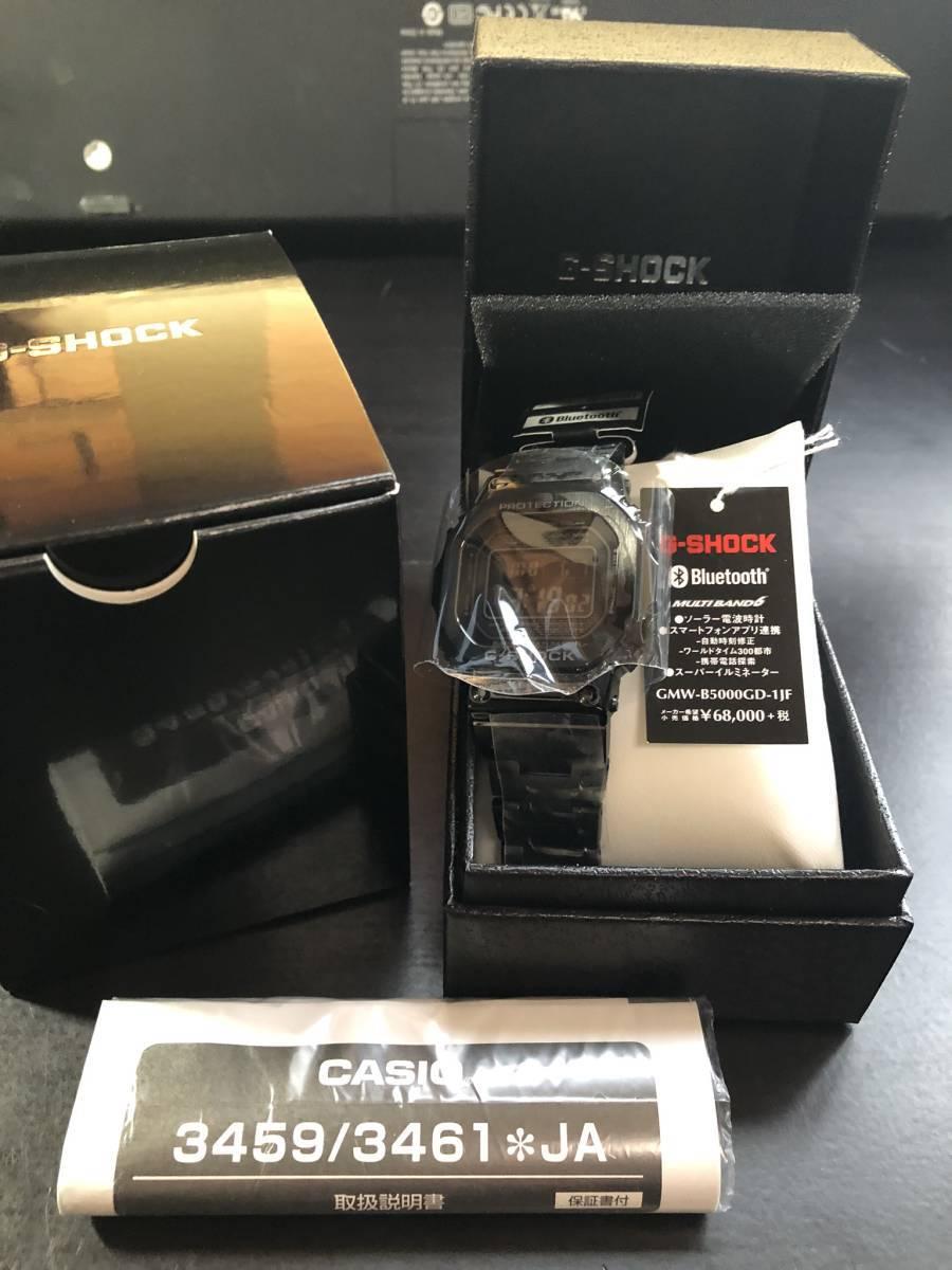 新品 売切り CASIO G-SHOCK Bluetooth 搭載 電波ソーラー GMW-B5000GD-1JF