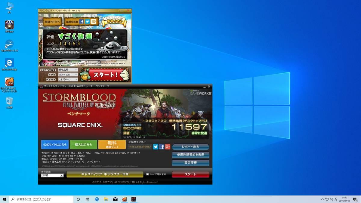 Другой PC    SSD128GB   HDD1TB     Core i7 3 6GHz    8GB   ZOTAC GTX580   Win10       DtoD
