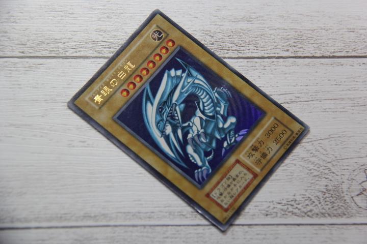 【送料込】青眼の白龍 ウルトラレア ブルーアイズホワイトドラゴン スターター 初期 遊戯王_画像9