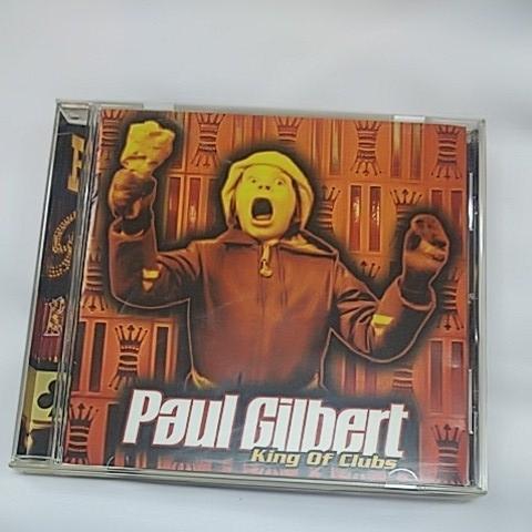 Paul Gilbert ポール・ギルバート / King of Clubs 国内盤