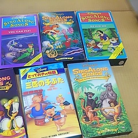 三びきの子ぶた 美女と野獣 ピーターパン 不思議の国のアリス 他 計7本 ビデオテープ VHS ウォルト・ディズニー アンティーク_画像3