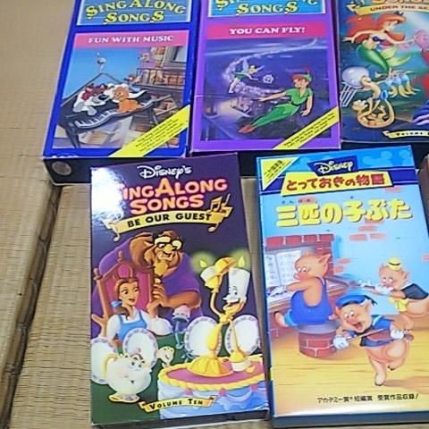 三びきの子ぶた 美女と野獣 ピーターパン 不思議の国のアリス 他 計7本 ビデオテープ VHS ウォルト・ディズニー アンティーク_画像2