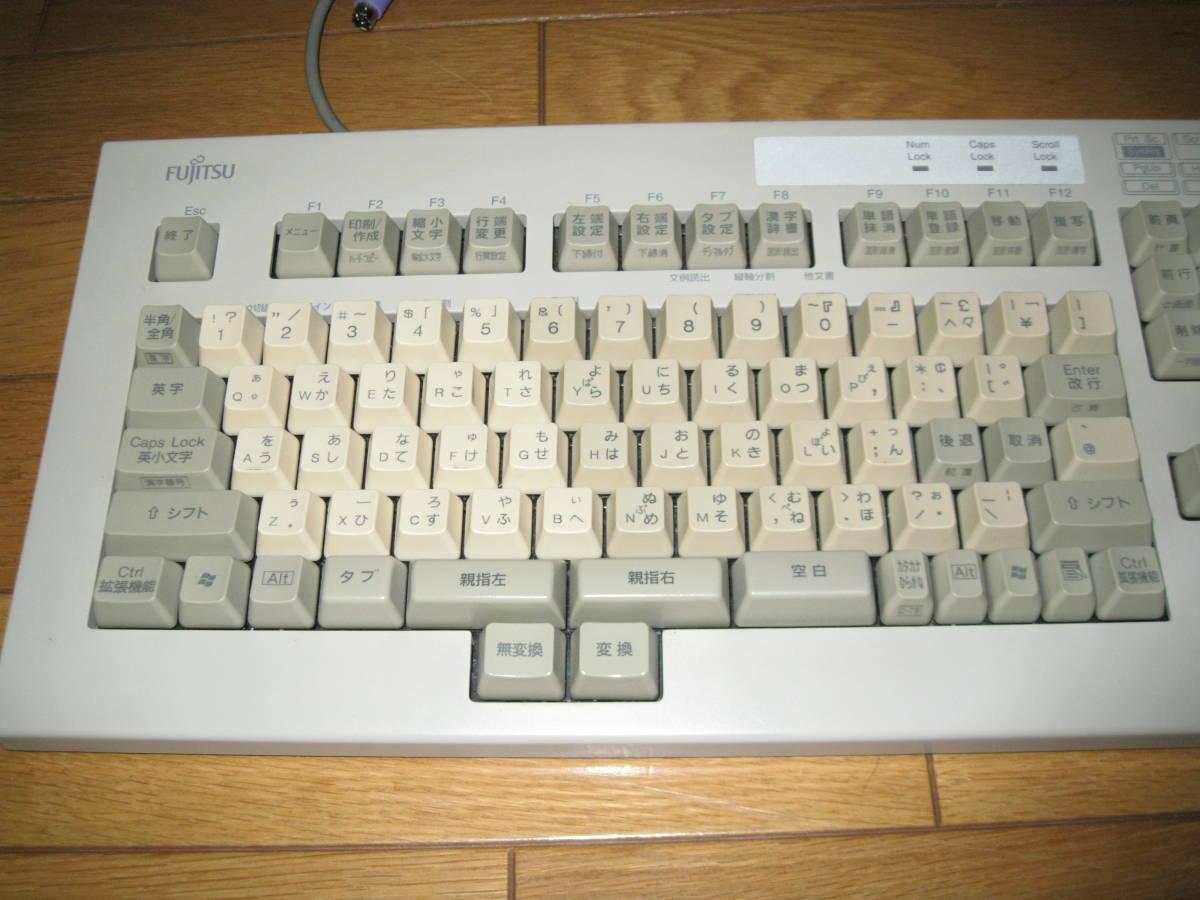 富士通 親指シフトキーボード FMV-KB613 + Japanist 10 セット_画像2