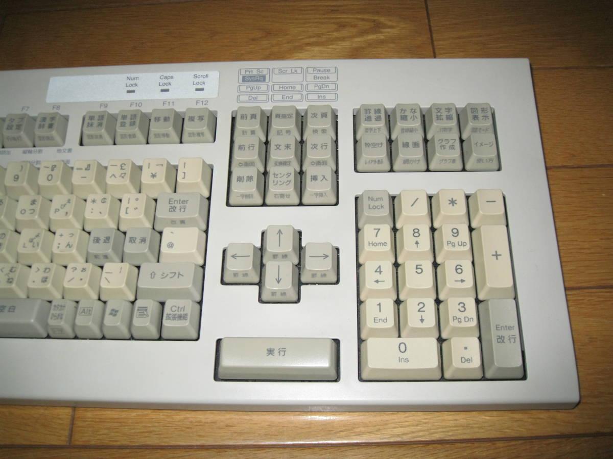 富士通 親指シフトキーボード FMV-KB613 + Japanist 10 セット_画像3