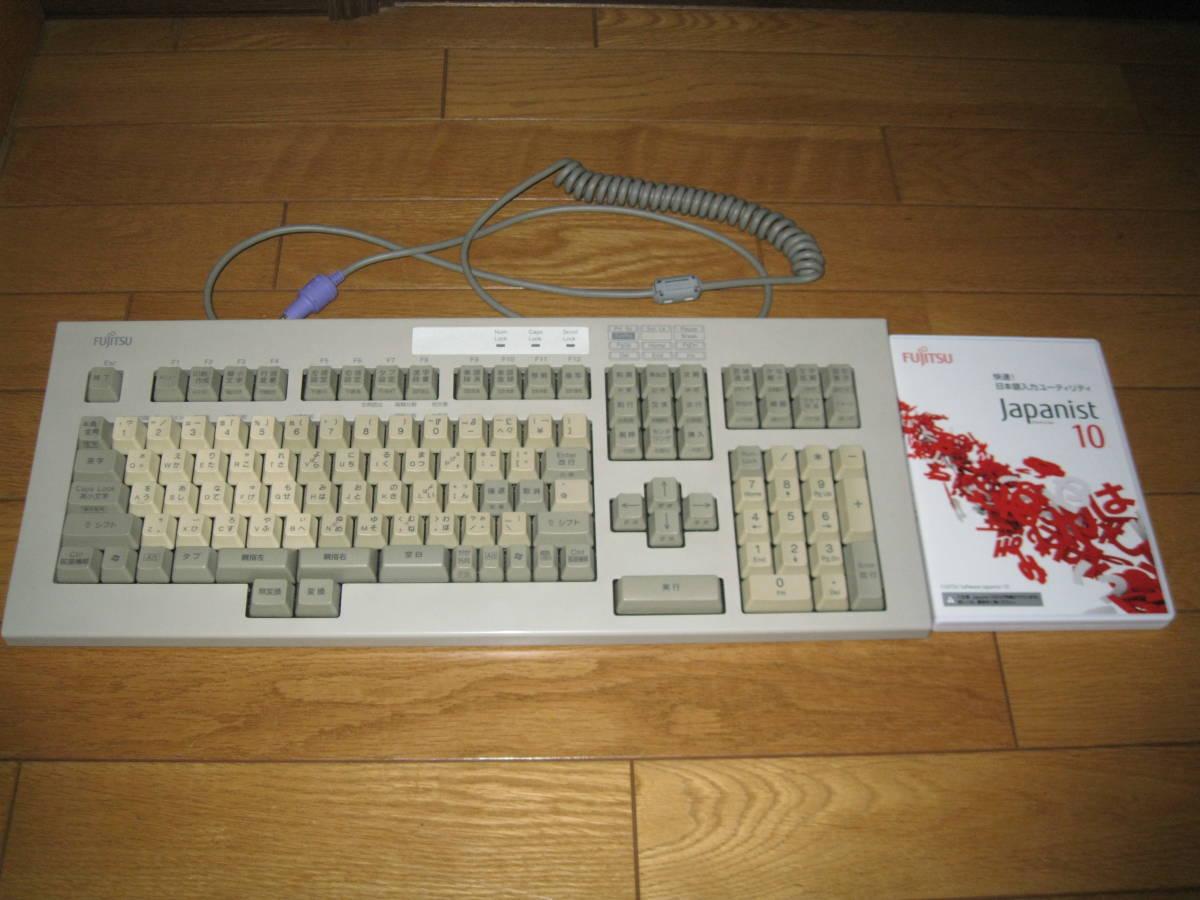 富士通 親指シフトキーボード FMV-KB613 + Japanist 10 セット