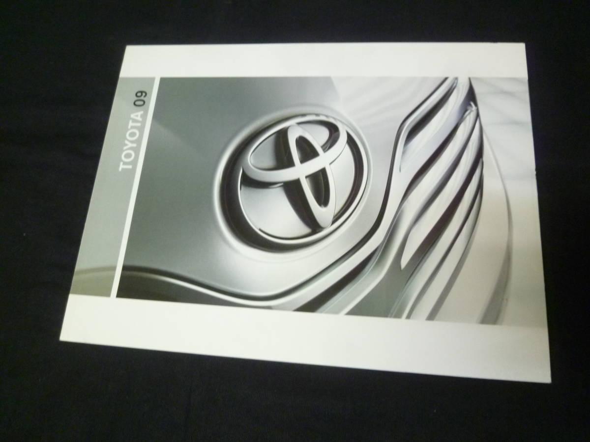 【輸出仕様】2009年モデルトヨタ 北米仕様 英語版 総合カタログ ~TOYOTA Motor Sales U.S.A 発行【当時もの】_画像1