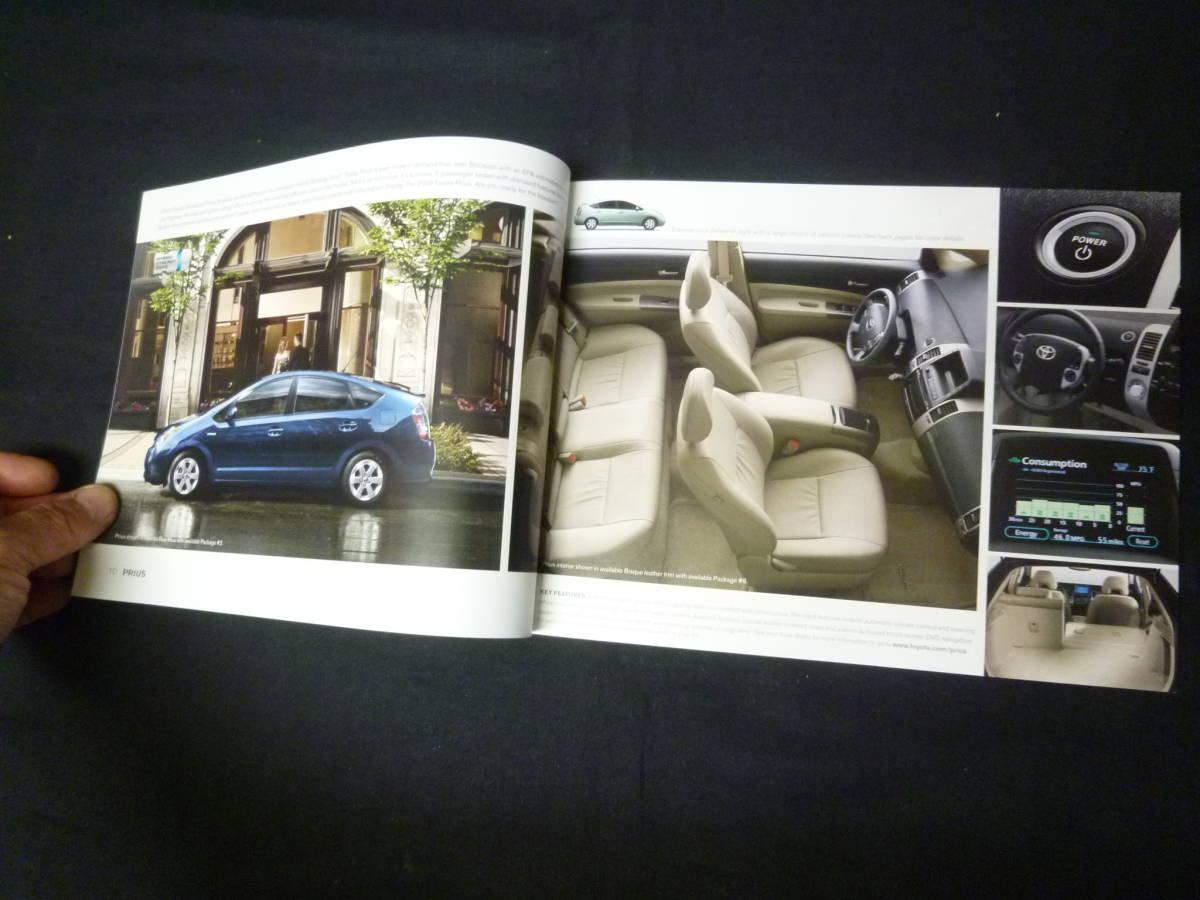 【輸出仕様】2009年モデルトヨタ 北米仕様 英語版 総合カタログ ~TOYOTA Motor Sales U.S.A 発行【当時もの】_画像3