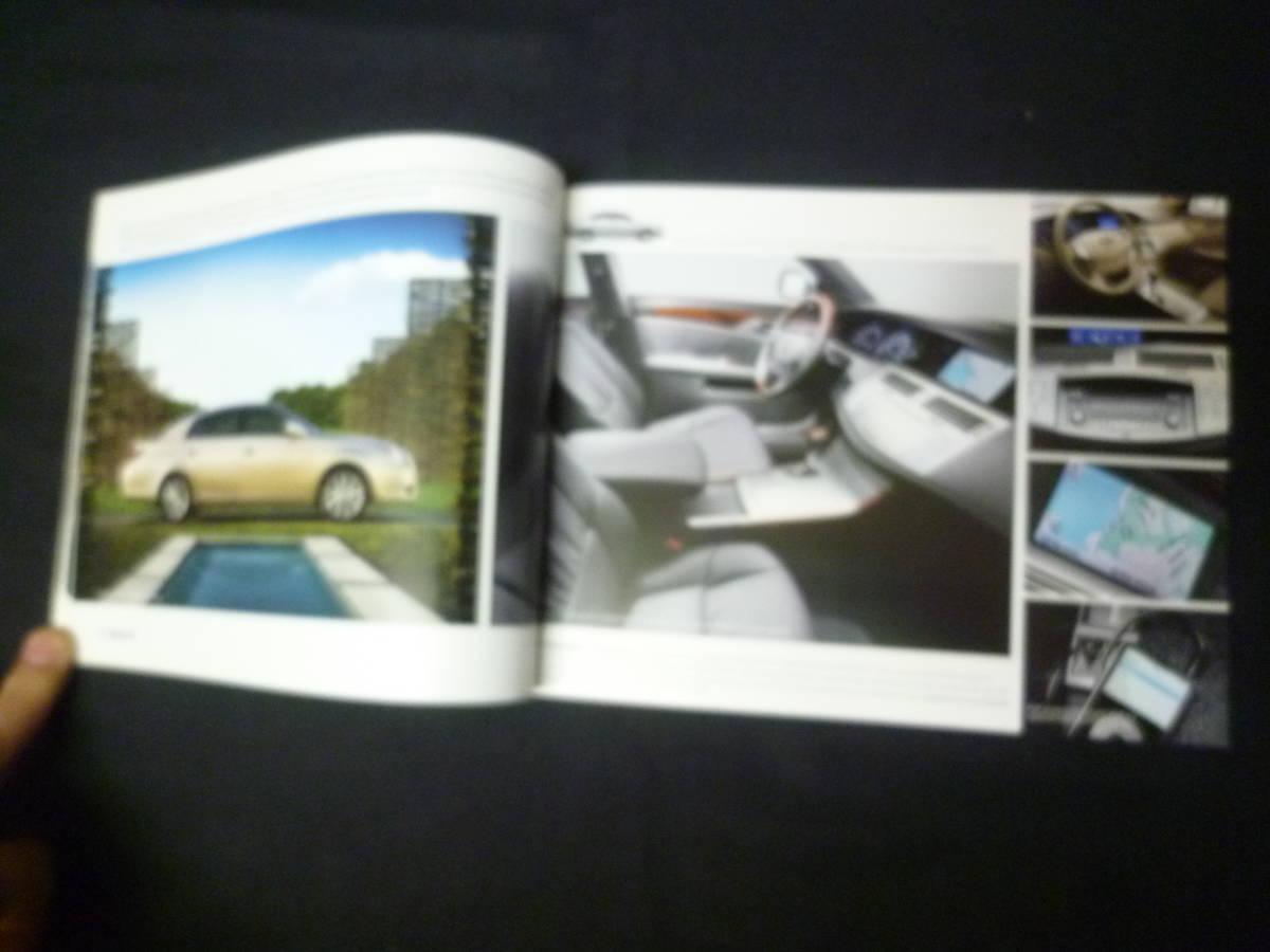 【輸出仕様】2009年モデルトヨタ 北米仕様 英語版 総合カタログ ~TOYOTA Motor Sales U.S.A 発行【当時もの】_画像6