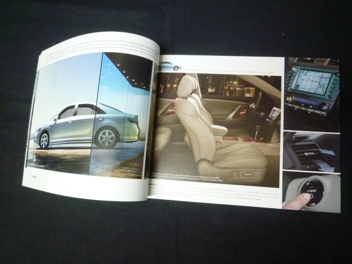 【輸出仕様】2009年モデルトヨタ 北米仕様 英語版 総合カタログ ~TOYOTA Motor Sales U.S.A 発行【当時もの】_画像7
