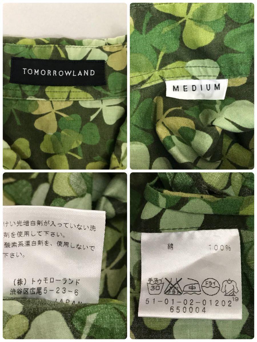 Tomorrowland tomorrowIand short sleeves button down shirt three leaf pattern short sleeves shirt men's M size fashion clothes