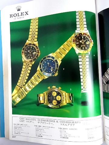 輸入時計総合カタログ 1984年 10_画像4