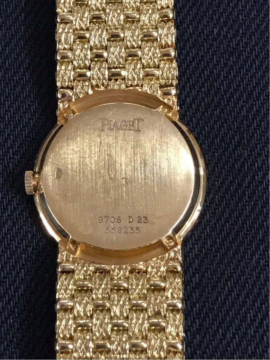 PIAGET ピアジェ トラディション 9706 D23 ダイヤベゼル ゴールド レディース 手巻き_画像4