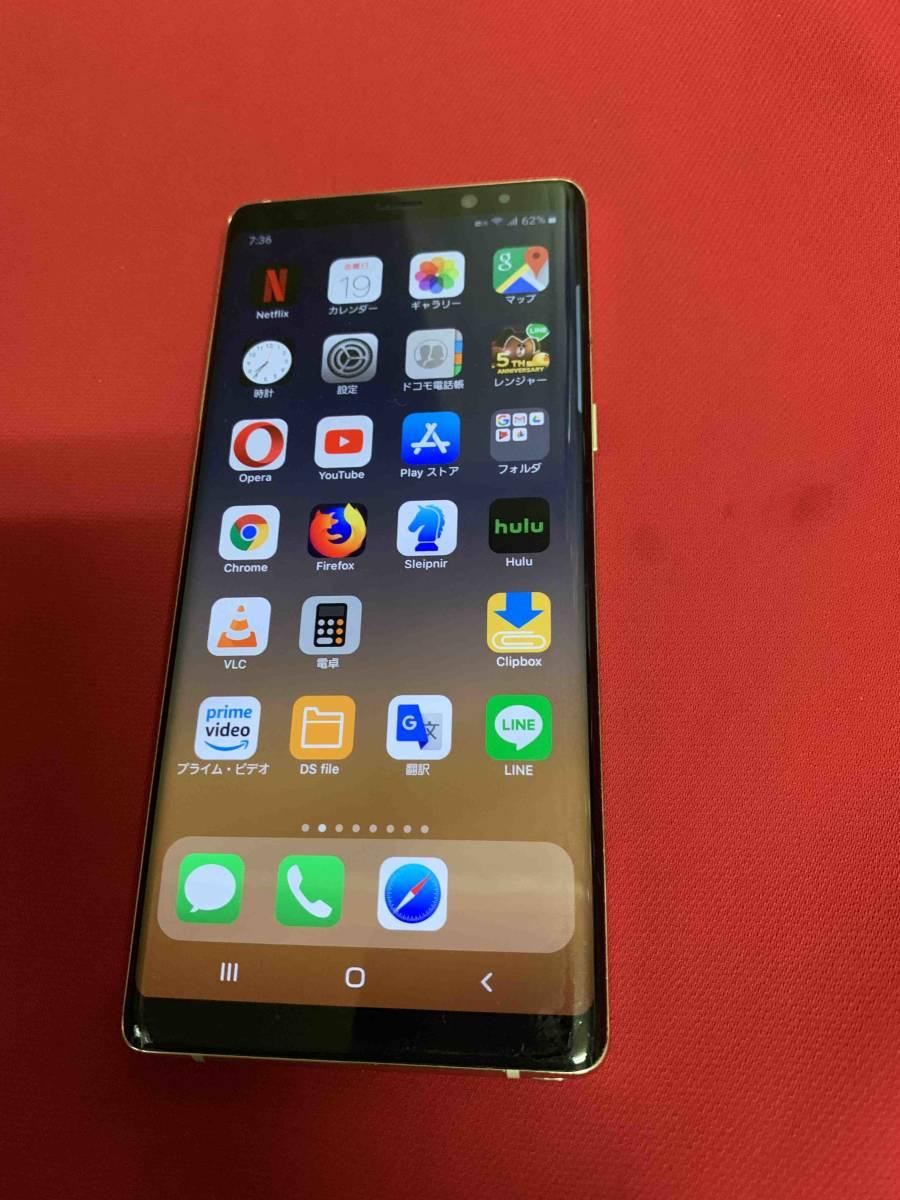 美品 おまけ付き SIMロック解除済 Galaxy Note8 SC-01K ゴールド_画像2