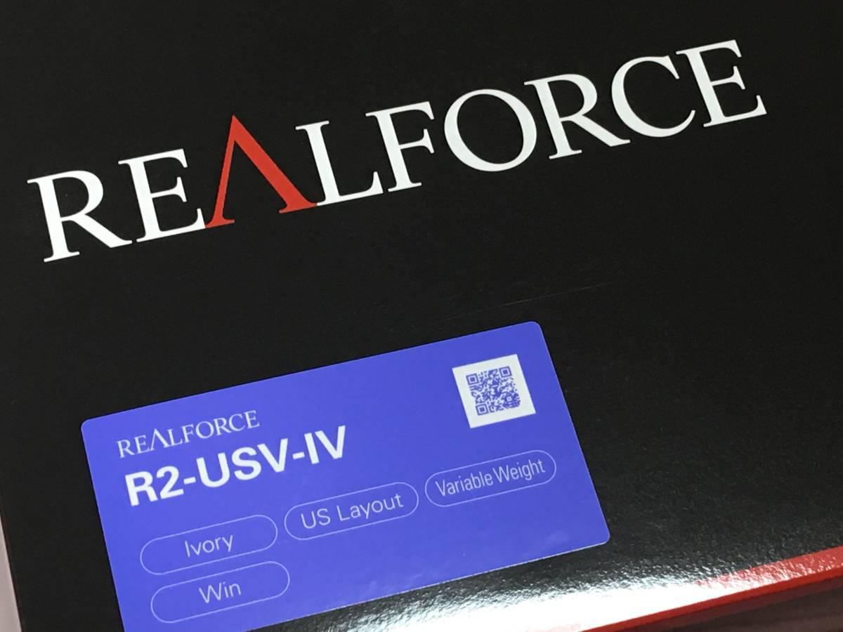 新品同様 東プレ R2-USV-IV アイボリー REALFORCE R2 [フルキーボード 有線 英語配列104キー 変荷重]