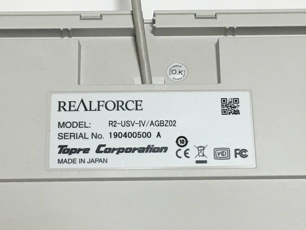 新品同様 東プレ R2-USV-IV アイボリー REALFORCE R2 [フルキーボード 有線 英語配列104キー 変荷重]_画像9