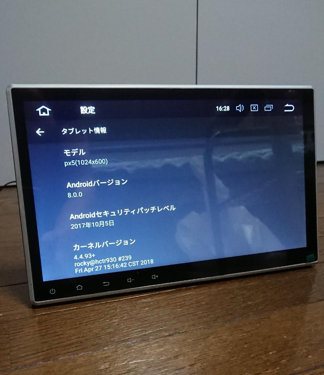 XTRONS 10.1インチ 2DIN 8コア Android8.0 DVDプレーヤー カーナビ 2DIN WIFI ミラーリング アンドロイドナビ 中古 1円~