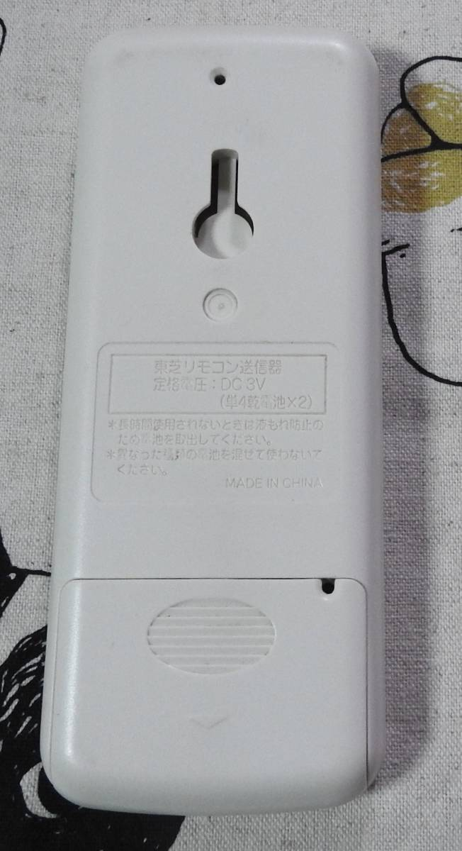 東芝WH-D6B② エアコン用リモコン中古品。電池は付属しません。_画像2