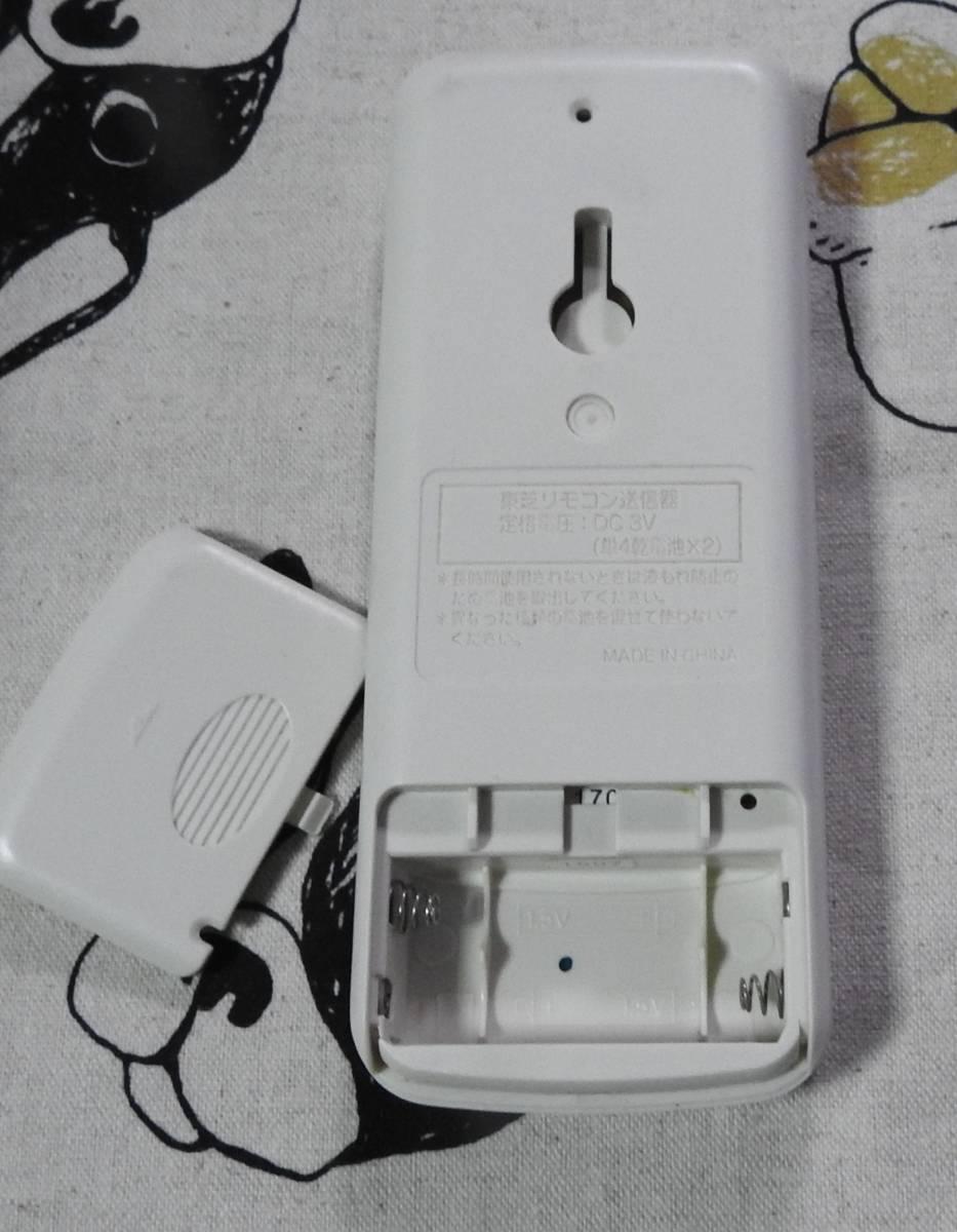 東芝WH-D6B② エアコン用リモコン中古品。電池は付属しません。_画像3