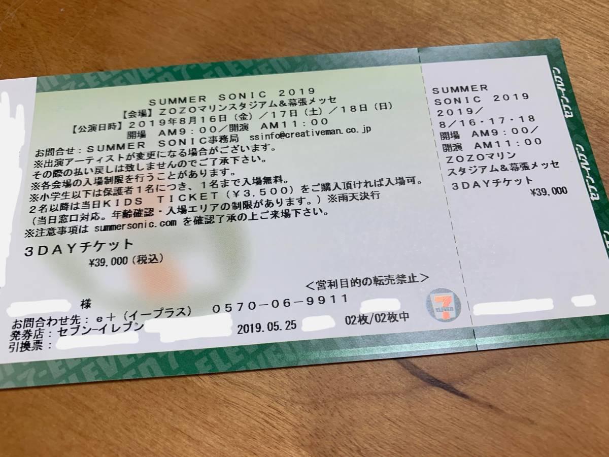 Summer Sonic(サマーソニック) 2019 東京 ZOZOマリンスタジアム&幕張メッセ 3DAY 3日通し券 8/16(金)~8/18(日) 1枚 男性名義