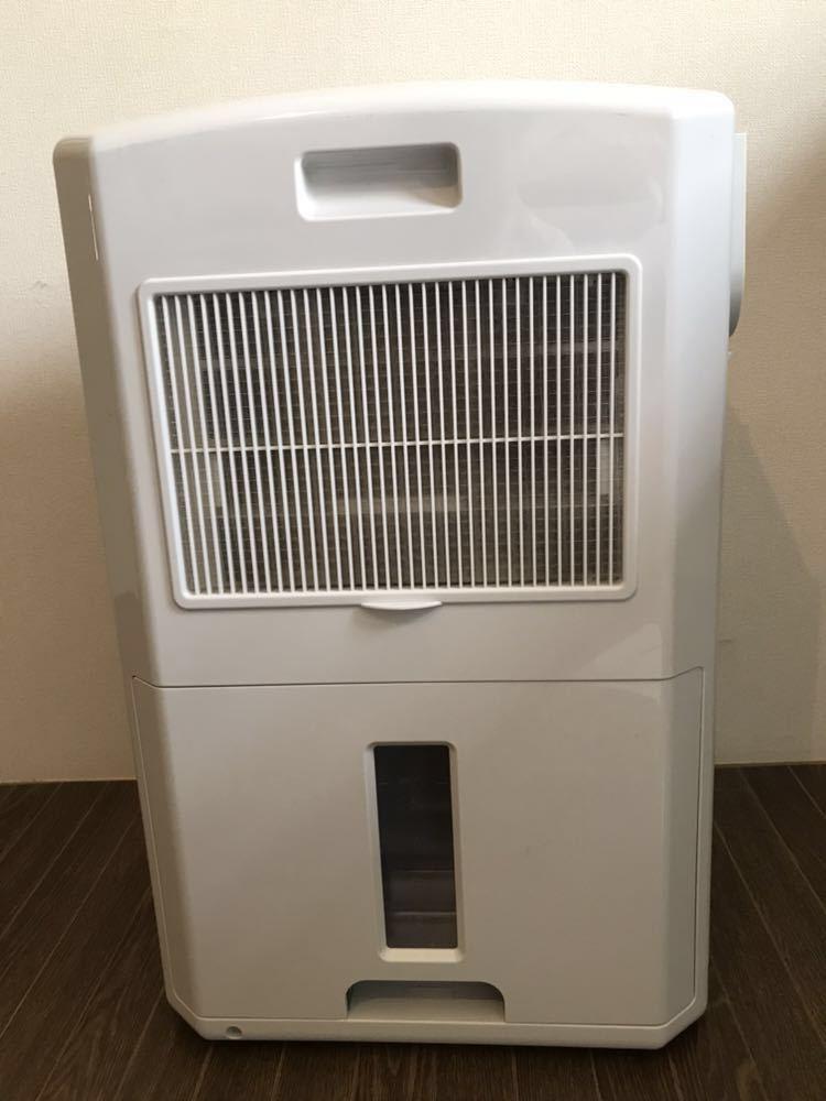 【美品】CORONA/コロナ 冷風・衣類乾燥除湿機 CDM-1017 どこでもクーラー 2017年製_画像3