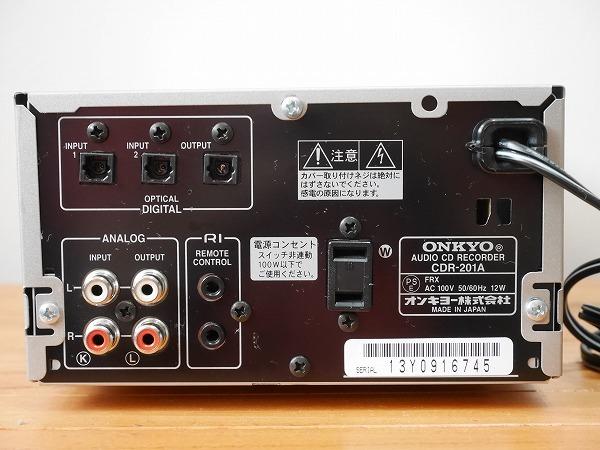 ONKYO オンキョー CDレコーダー CDR-201A ジャンク_画像6
