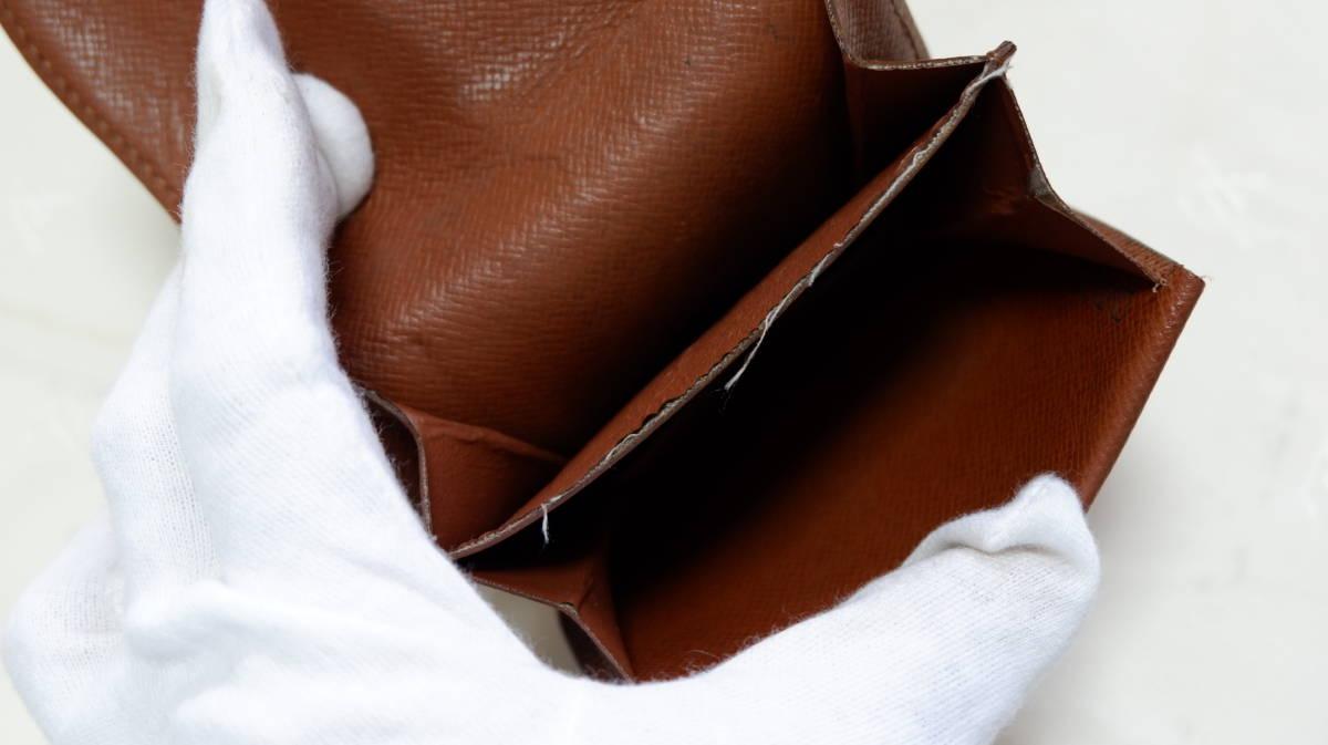 【売切税込】LouisVuittonルイヴィトン コインケース小銭入れ/モノグラムOK品◆Used_画像8