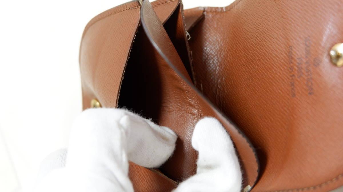 【売切税込】LouisVuittonルイヴィトン コインケース小銭入れ/モノグラムOK品◆Used_画像9
