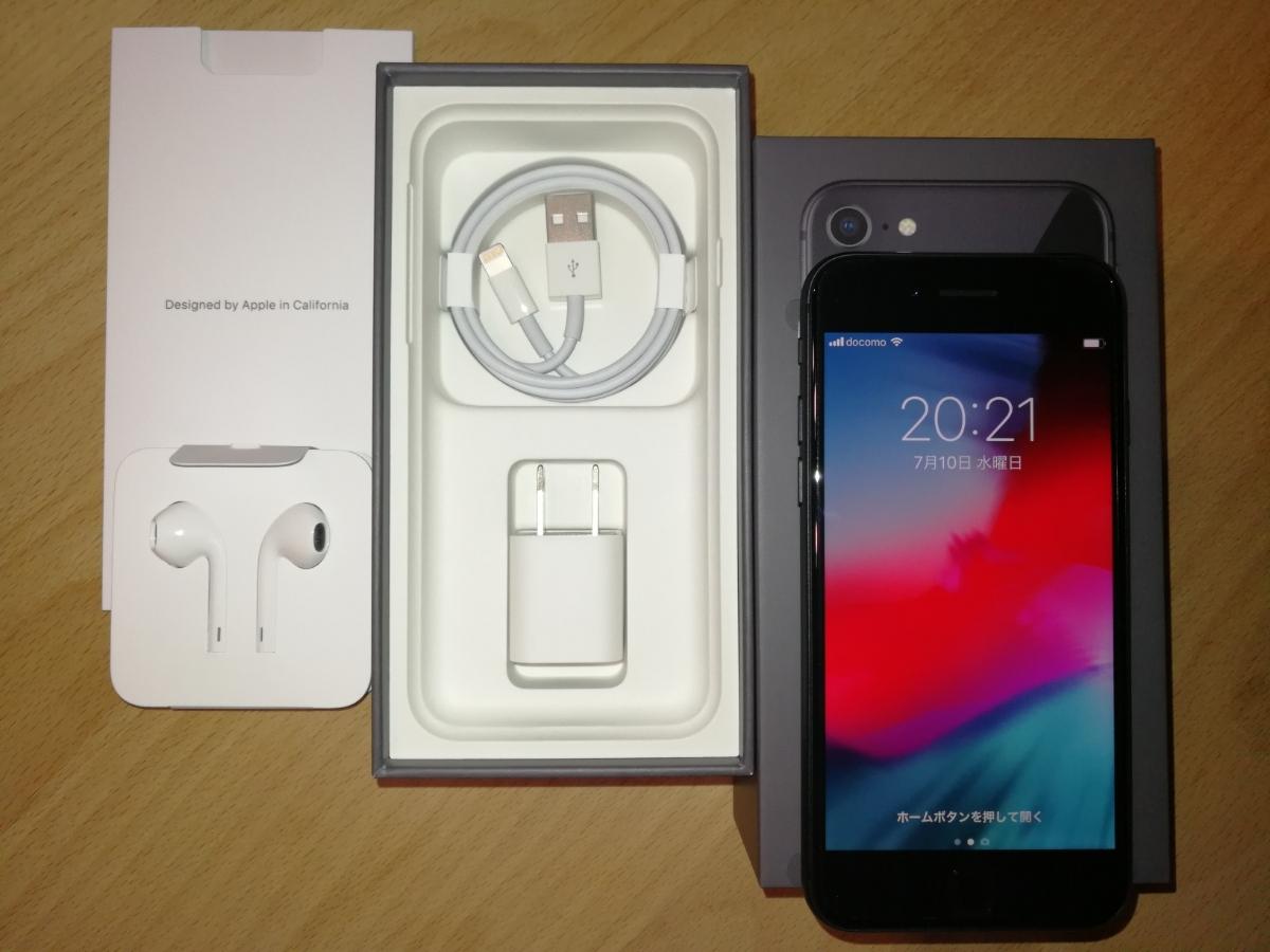 【新品】ドコモ iPhone8 64GB スペースグレイ SIMロック解除可