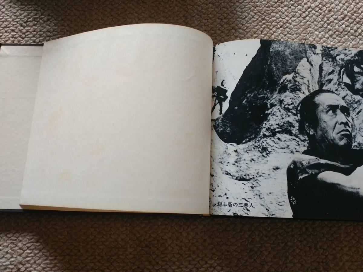 黒沢明映画体系/COMPLETE WORKS OF AKIRA KUROSAWA 全6巻 全初版 映像シナリオ・国際版(英文対訳つき)キネマ旬報社 クロス上製、箱入_最初のアソビ(白紙)部分、少し黄ばみあり