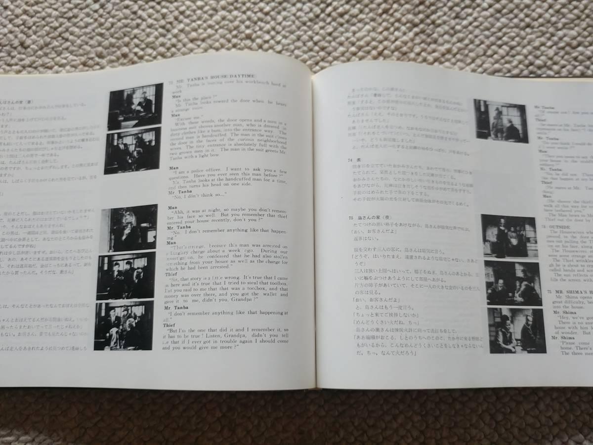 黒沢明映画体系/COMPLETE WORKS OF AKIRA KUROSAWA 全6巻 全初版 映像シナリオ・国際版(英文対訳つき)キネマ旬報社 クロス上製、箱入_映像と日本語、英語でのシナリオで構成