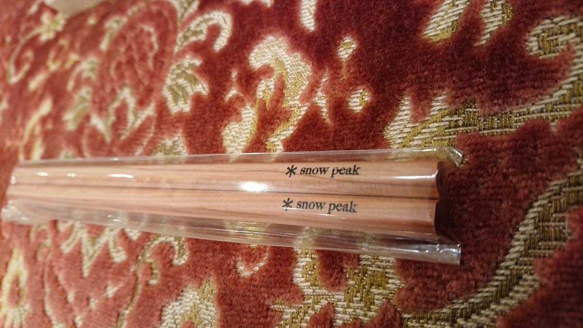 スノーピーク ポイントギフト PG-150 ソリッドステーク ブロンズ 30 12本セット スノーピークロゴ入り鉛筆2本おまけ 送料無料 _画像2
